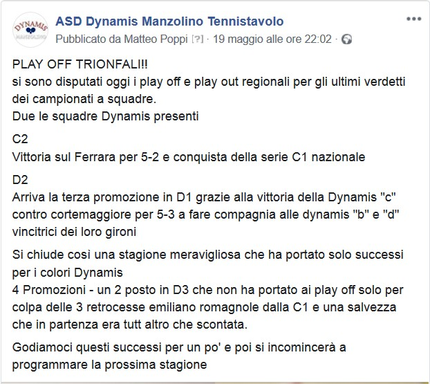 Commento PlayOff